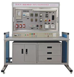 三相有功电表接线图>/三相四线有功电度表的接线